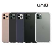 UNIU iPhone 11 11 Pro 11 Pro Max 防污防摔手機殼 金點設計獎 防摔殼 矽膠殼 保護殼