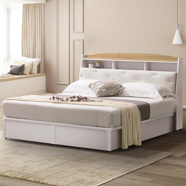 YoStyle 伊麗莎床台組-雙人5尺 床組 雙人床 北歐風 新房 嫁妝 專人配送