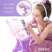 兒童電子琴女孩初學者入門可彈奏音樂玩具寶寶多功能小鋼琴3-6歲 QG2379【艾菲爾女王】