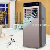 移動式空調 JHS 可移動空調家用單冷冷暖 大1.5匹1p立式一體機免安裝制冷除濕·夏茉生活IGO