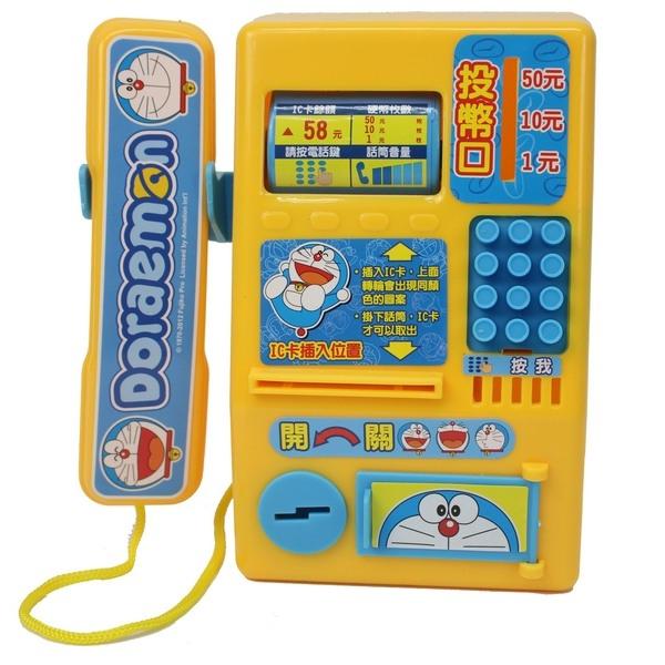 哆啦A夢電話機 T655 A夢公共電話/一個入{特220}~東匯正版授權~佳9616D