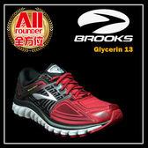 【BROOKS】男款避震型慢跑鞋  Glycerin 13 系列- 黑紅色(991D683) 全方位跑步概念館