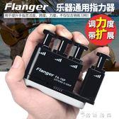 指力器鋼琴吉他指力訓練器手指練習器力量練指器訓練器兒童握力器 薔薇時尚