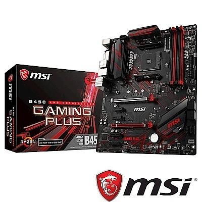 MSI微星 B450 GAMING PLUS 主機板