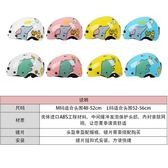 全館83折 VAR兒童臺灣P714星球電動摩托車可愛卡通頭盔男孩夏季女孩安全帽