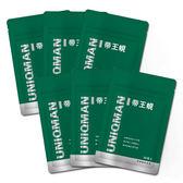 UNIQMAN-帝王蜆 膠囊食品(6袋組)(30顆/袋)
