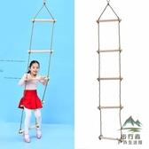 木質爬梯5 檔攀爬梯兒童室內戶外鞦韆游樂設備【步行者戶外 館】