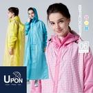 06千鳥格背包客前開雨衣/3色 質感系列雨衣 前開拉鍊雨衣 機車雨衣 台灣製造 UPON雨衣