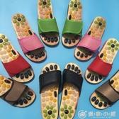 天然鵝卵石按摩拖鞋養生腳底卵石按摩鞋夏季情侶家居鞋 優家小鋪