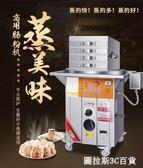 石磨腸粉機商用廣東抽屜式一抽一份節能全自動多層蒸爐布拉腸粉QM 圖拉斯3C百貨