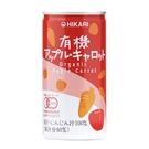 光食品 蘋果胡蘿蔔檸檬汁/寶寶果汁190g