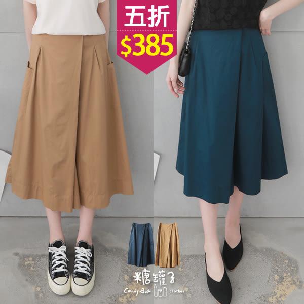【五折價$385】糖罐子側口袋接片造型後縮腰寬褲→預購【KK6423】
