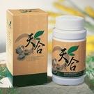 天合自然即溶綠茶/綠茶粉(160公克)【...