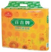 【百吉牌】抽取式衛生紙(120抽x12包x6串/箱)-箱購