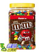 [COSCO代購] WC1199868 M&M s 罐裝牛奶巧克力 1757.7公克 2入裝