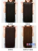 假髮片 假髮女長髮假髮片一片式無痕接髮真髮長直髮網紅接髮片自己接頭髮【降價兩天】