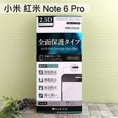【ACEICE】滿版鋼化玻璃保護貼 小米 紅米 Note 6 Pro (6.26吋) 黑