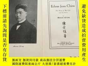 二手書博民逛書店【罕見原版 】1921年 Echoes from China 《