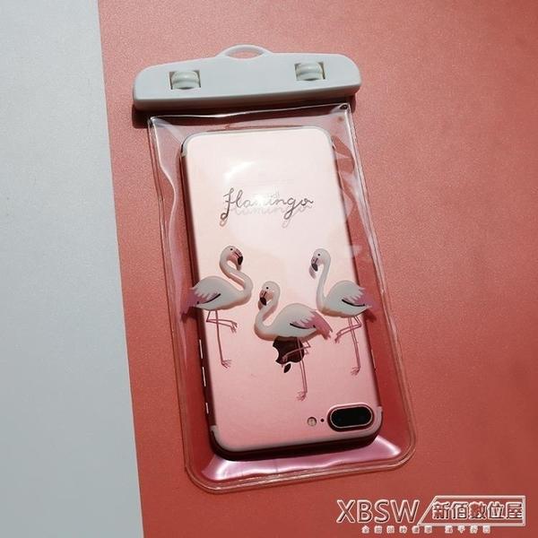 火烈鳥卡通手機防水袋潛水套觸屏通用水下拍照蘋果華為oppo海邊『新佰數位屋』