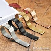 手錶帶代用dw男女米蘭精鋼不銹鋼帶超薄新款金屬網帶手鍊精鋼配件 晴天時尚館