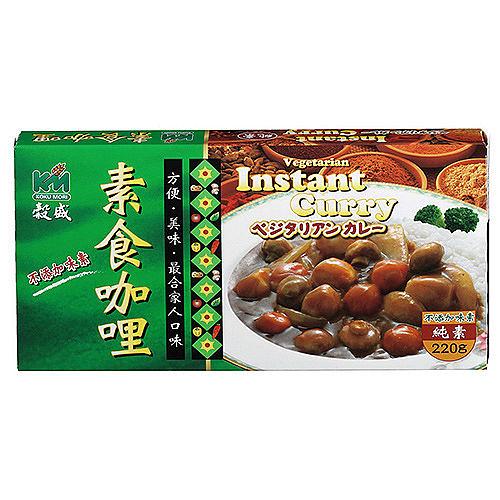 穀盛 素食咖哩 220g/盒