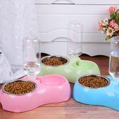 狗碗貓碗雙碗自動飲水狗盆貓食盆貓咪喂食器泰迪斜口防滑寵物用品 9號潮人館