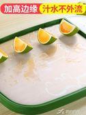 案板切菜板占板家用廚房塑膠小寶寶輔食切水果砧板非抗菌防黴實木  樂芙美鞋  YXS