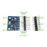 ◤大洋國際電子◢ GY-521 MPU-6050三軸加速度 陀螺儀6DOF模組 Arduino模組 1045