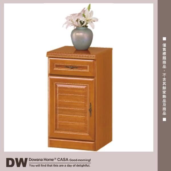 ★多瓦娜 17153-911001 施勝發樟木色1.4尺收納櫃