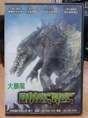 挖寶二手片-J09-042-正版DVD【大暴龍】-查爾斯納皮爾*布魯斯威茲