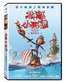 【停看聽音響唱片】【DVD】北海小英雄