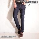 青山AOYAMA【A1015】韓版金色車縫線焦點設計彈性貼身牛仔褲/鉛筆褲