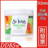St.Ives 聖艾芙杏桃 臉部身體磨砂膏 283g 溫和去角質 洗面 清潔【DDBS】