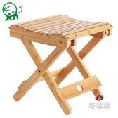 戶外折疊椅便攜式家用實木馬扎戶外釣魚椅小板凳小凳子方凳 交換禮物