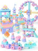 兒童積木拼裝玩具益智3-6-7-8-10周歲男孩智力塑料女孩寶寶2拼插1 WE1113『優童屋』