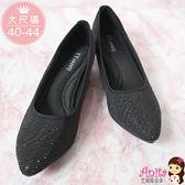 艾妮塔公主。中大尺碼女鞋。時尚斑紋珠飾尖頭鞋 娃娃鞋 共1色。(D376) 40 41 42 43 44碼