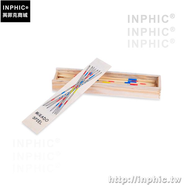 INPHIC-尾牙玩具 過年遊戲抽抽樂平衡遊戲棒大冒險成人益智玩具多人遊戲_ouJz