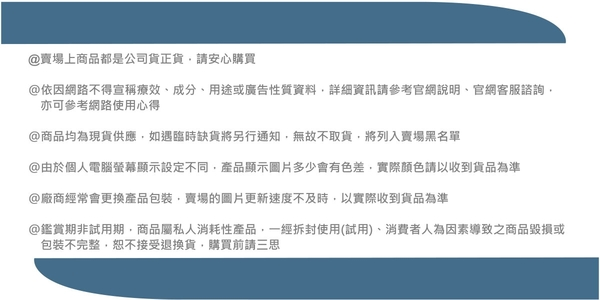 Neogence 霓淨思 粉刺溶解精華 PH5.5 15ml