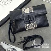 手拿包 宴會斜挎時尚氣質大信封包軟皮 BS20357『科炫3C』