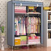簡易布藝宿舍衣櫃單人布衣櫥不銹鋼簡約現代經濟型組裝布衣櫥 SSJJG【時尚家居館】