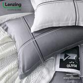 單購 歐式繡線枕套【兩入】【 DR1020 Alma 灰】 300織天絲™萊賽爾 台灣製 OLIVIA
