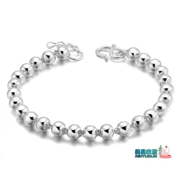 簡約手鍊女 S925純銀光面小圓珠佛珠氣質手鏈男女同款轉運珠手鐲簡約情侶禮物