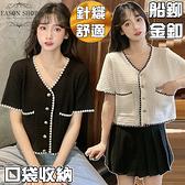 EASON SHOP(GQ0573)韓版法式小香風格紋編織雙口袋短版排釦開衫V領短袖針織外套罩衫女上衣服外搭寬鬆