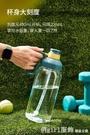 杯子 超大容量水杯女辦公室便攜2L健身大號運動水壺便攜吸管杯 618購物節
