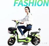 電動成人車自行車女性代步車小型電單車新款鋰電電瓶車電動車  nm3305 【Pink中大尺碼】