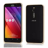 King*Shop~華碩Zenfone2超薄海馬扣金屬邊框ze551ml zenfone2代(5.5吋)手機殼保護套