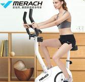 動感單車 美國麥瑞克Merach 動感單車家用健身車自行車磁控靜音室內房器材 igo夢藝家