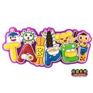 【收藏天地】台灣紀念品*玩美新台灣系列-台北美食PVC造型冰箱貼 ∕ 小物 磁鐵 送禮 文創 風景