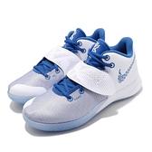 Nike 籃球鞋 Kyrie Flytrap 3 EP 白 藍 男鞋 運動鞋 【ACS】 CD0191-100
