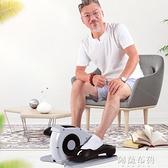 踏步機 電動機老人上下肢訓練器材偏截手腿部自動腳踏車 MKS阿薩布魯